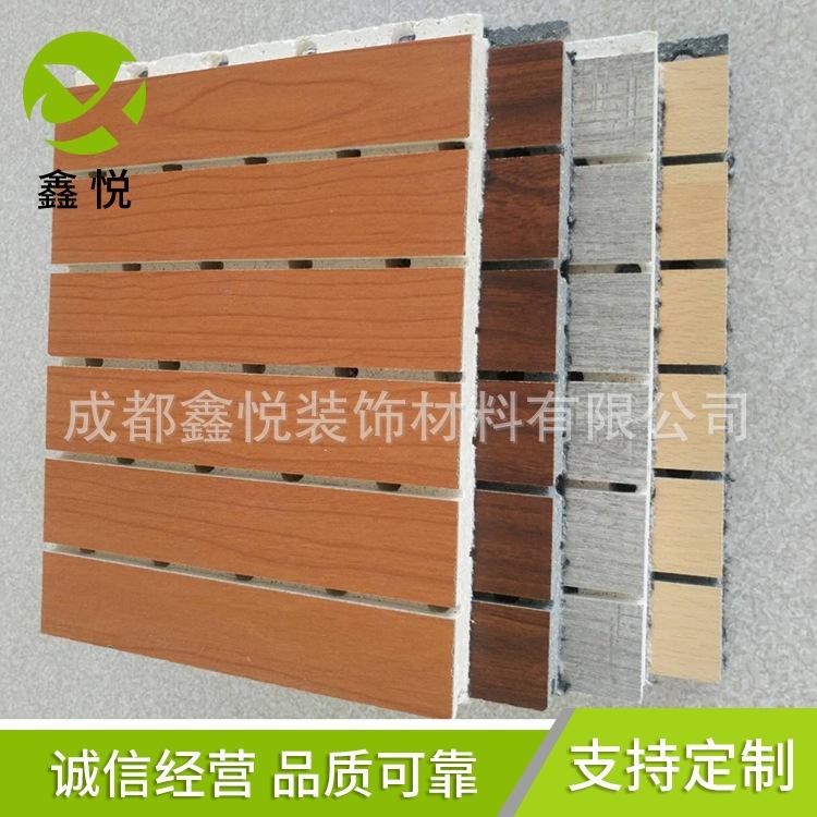 木制吸音板3.jpg