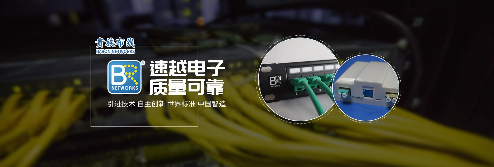贵族上海五星体育在线直播观看体育