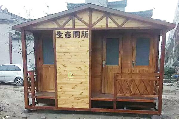 防腐木厕所HB888