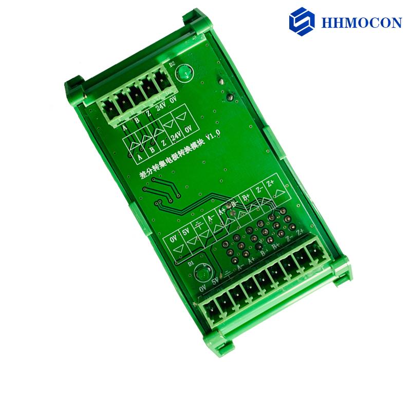 差分轉集電極 編碼器差分信號轉換 差分轉單端