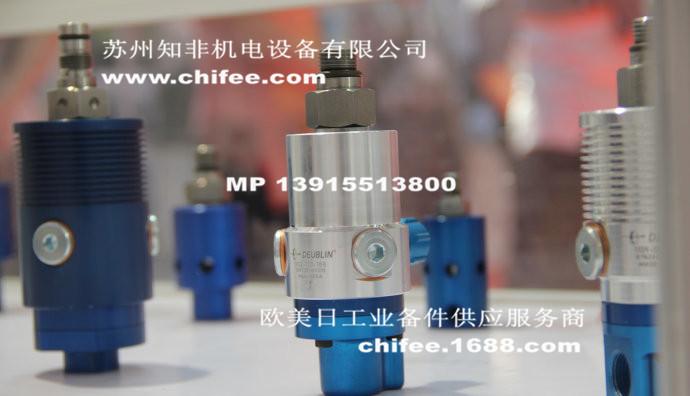 美国Deublin杜博林157-000-151旋转接头DEU-PLEX液压旋转接头1101冷却液接头7100-1010