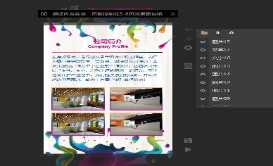 shanghu-05.jpg
