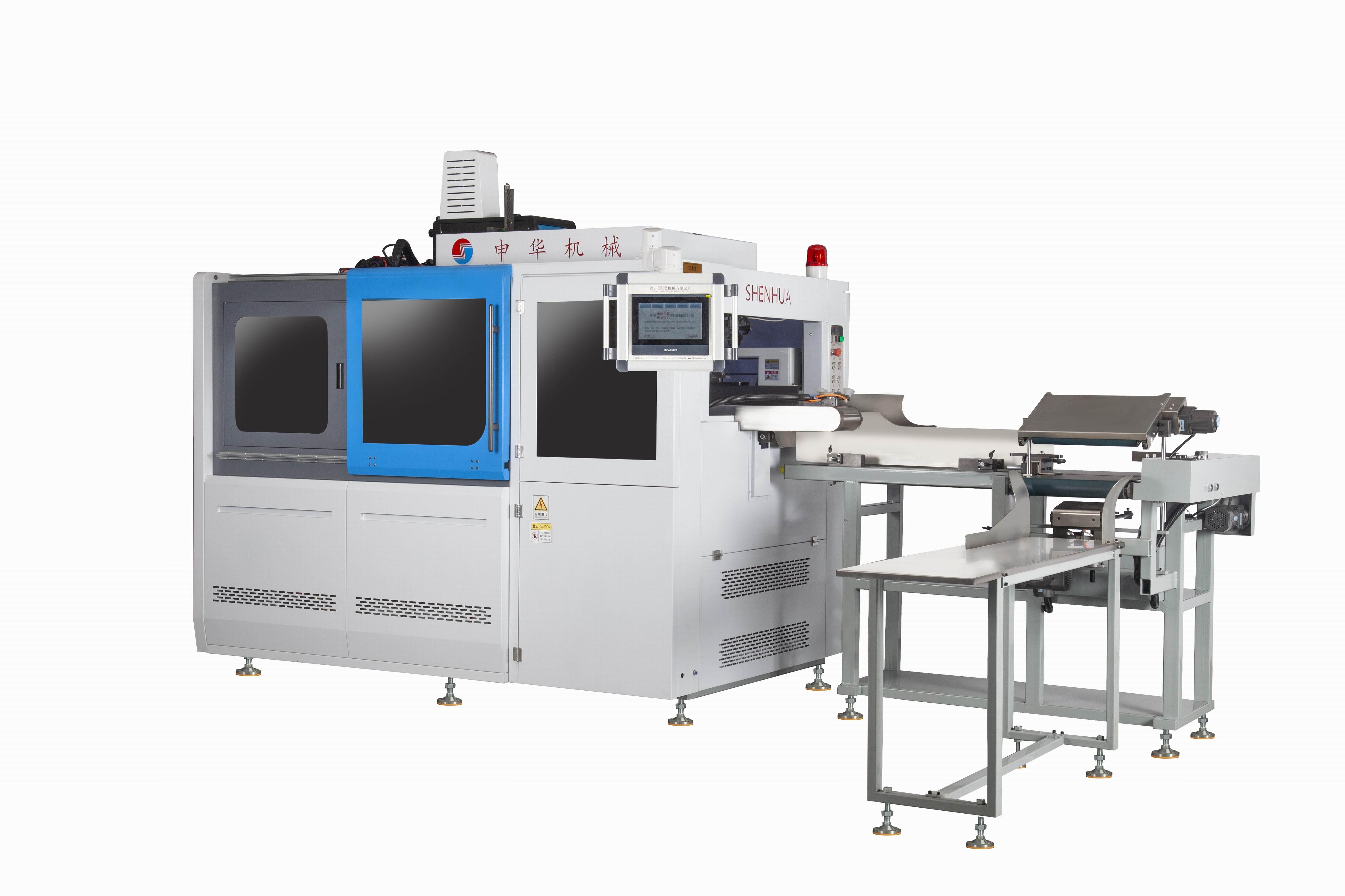 SH-900C全自動高速分體紙盒成型機(熱熔膠機)