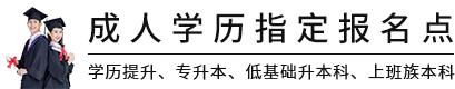 广州市领科教育科技有限公司