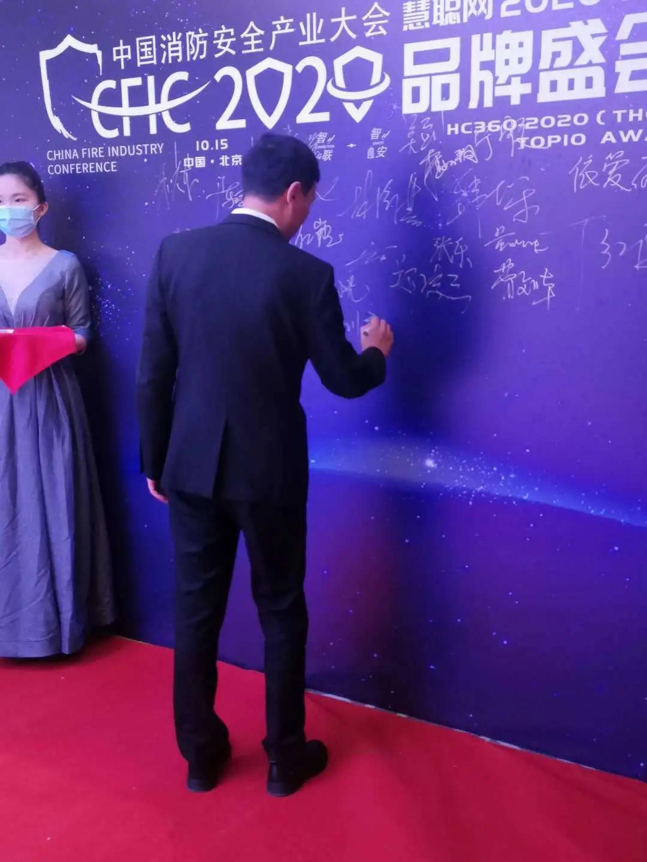 刘彦伟总经理 现场签名合影
