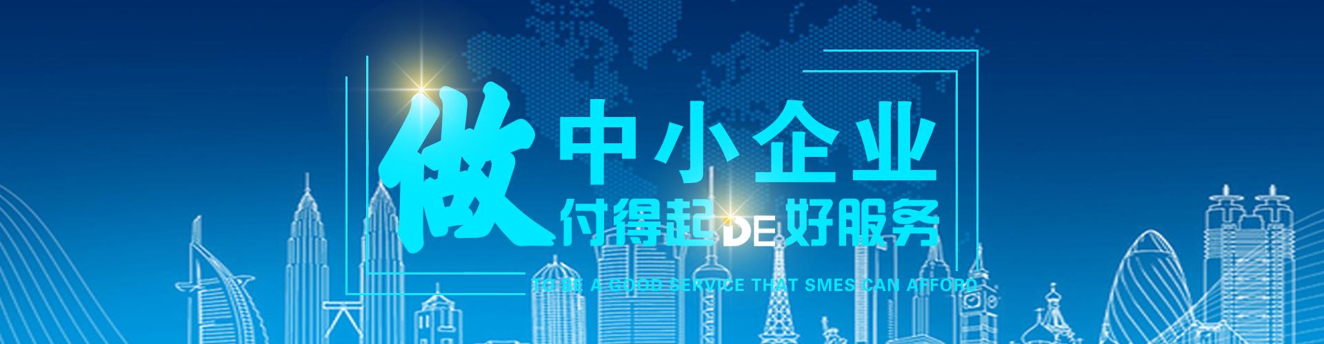 眼球文化传媒(江苏)有限公司