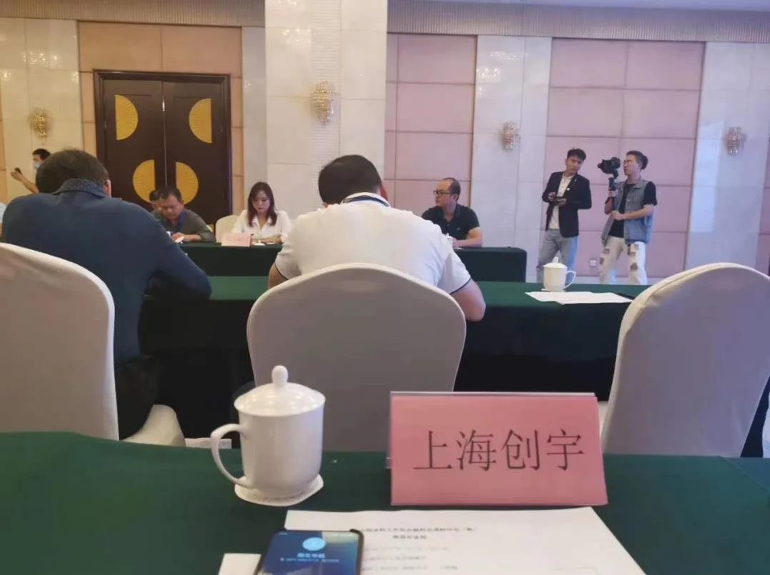 【创宇化工】鼎力赞助2020年中国涂料工业信息年会