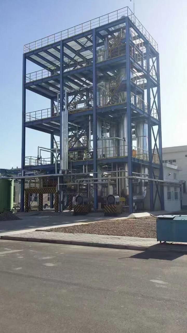 制药废水MVR蒸发器工程案例