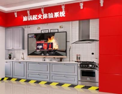 模拟厨房灭火体验