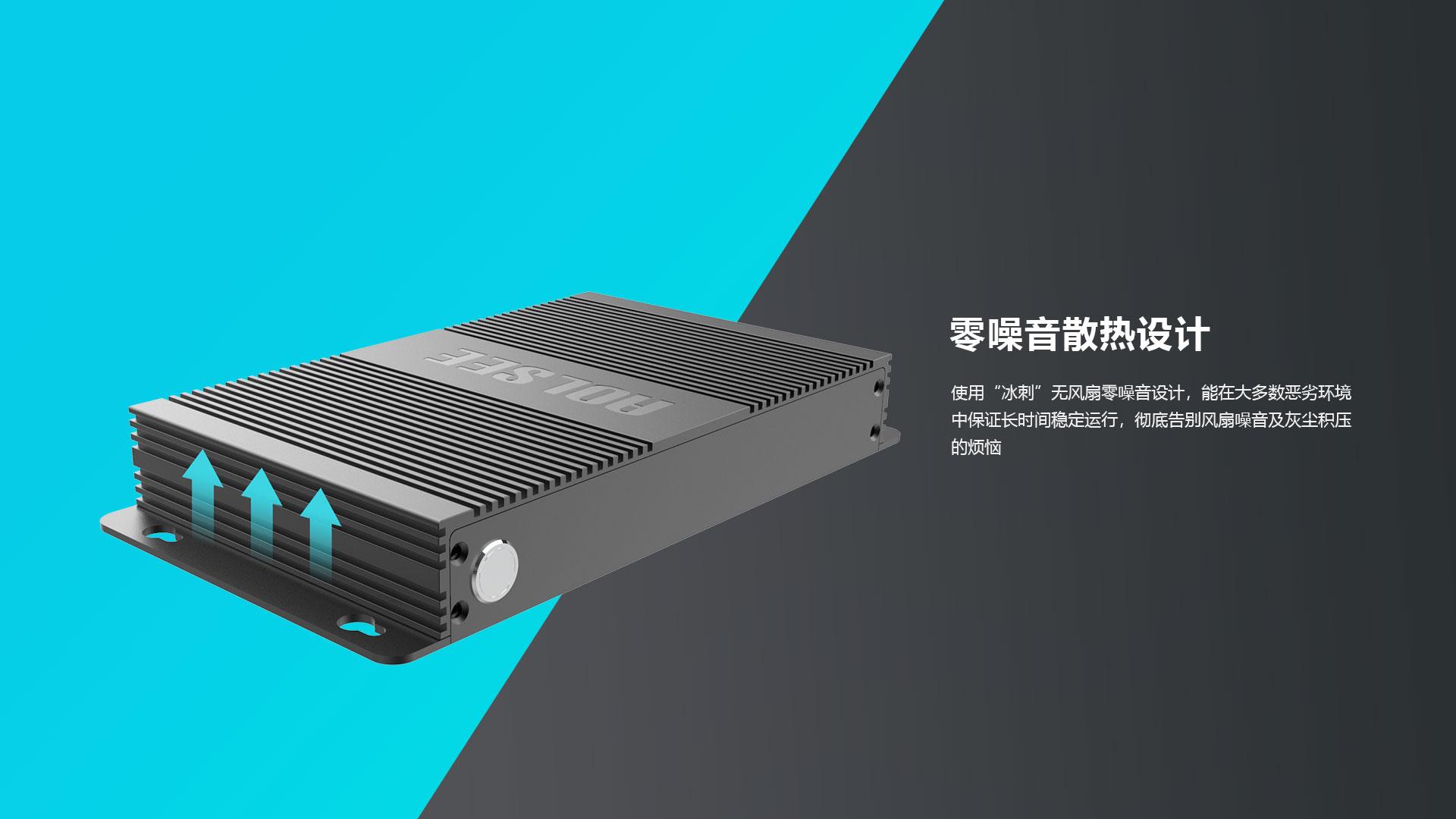 AS-5100系列-播放器2.jpg