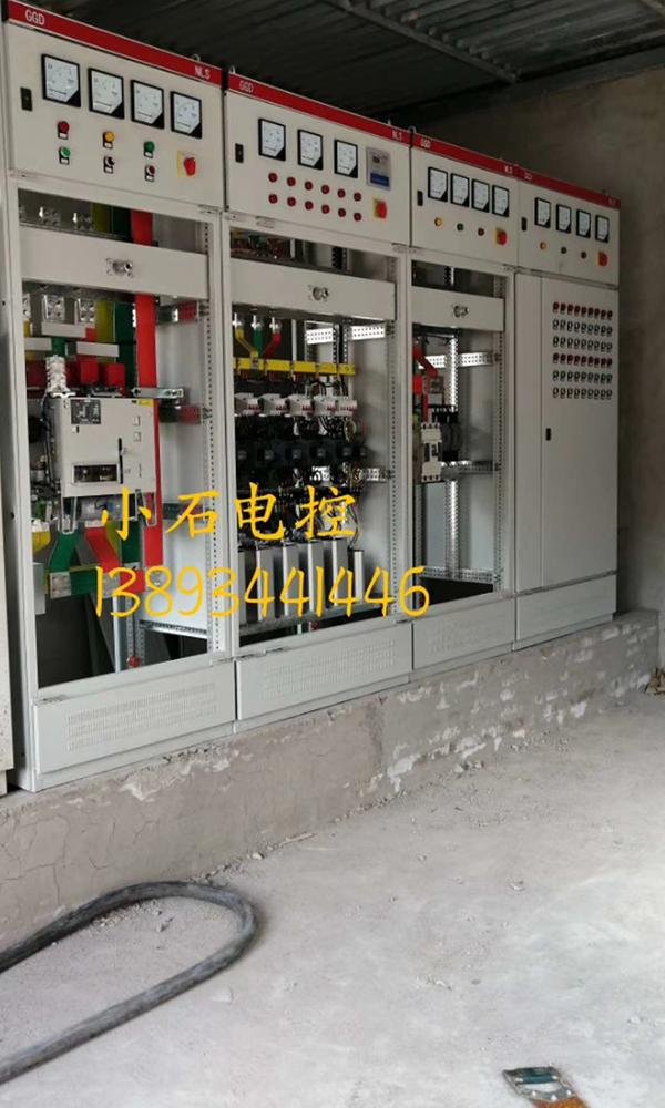 工厂用电成套配电装置