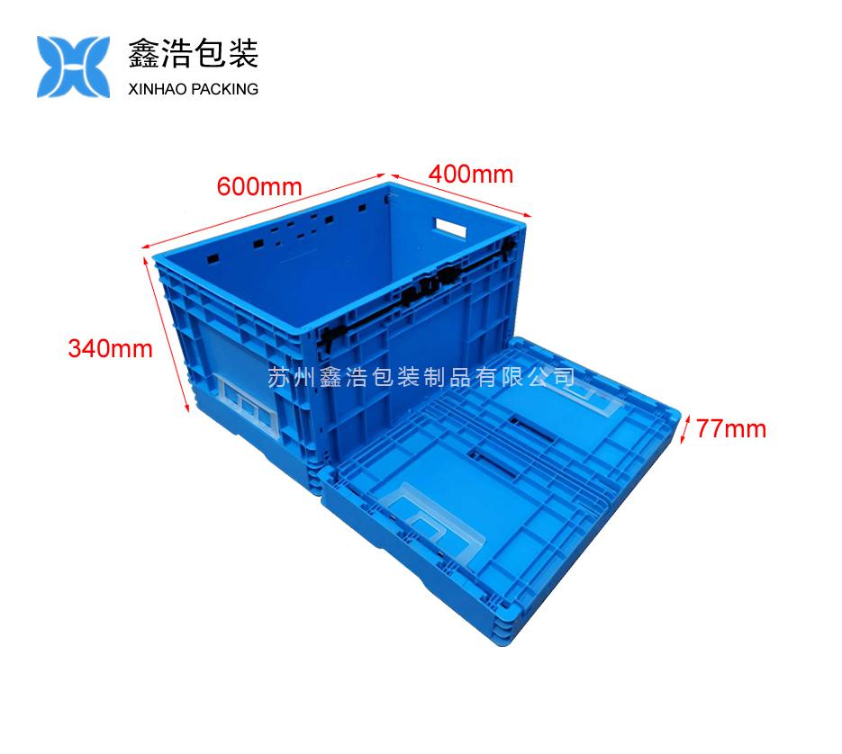 EUO4633折叠物流箱