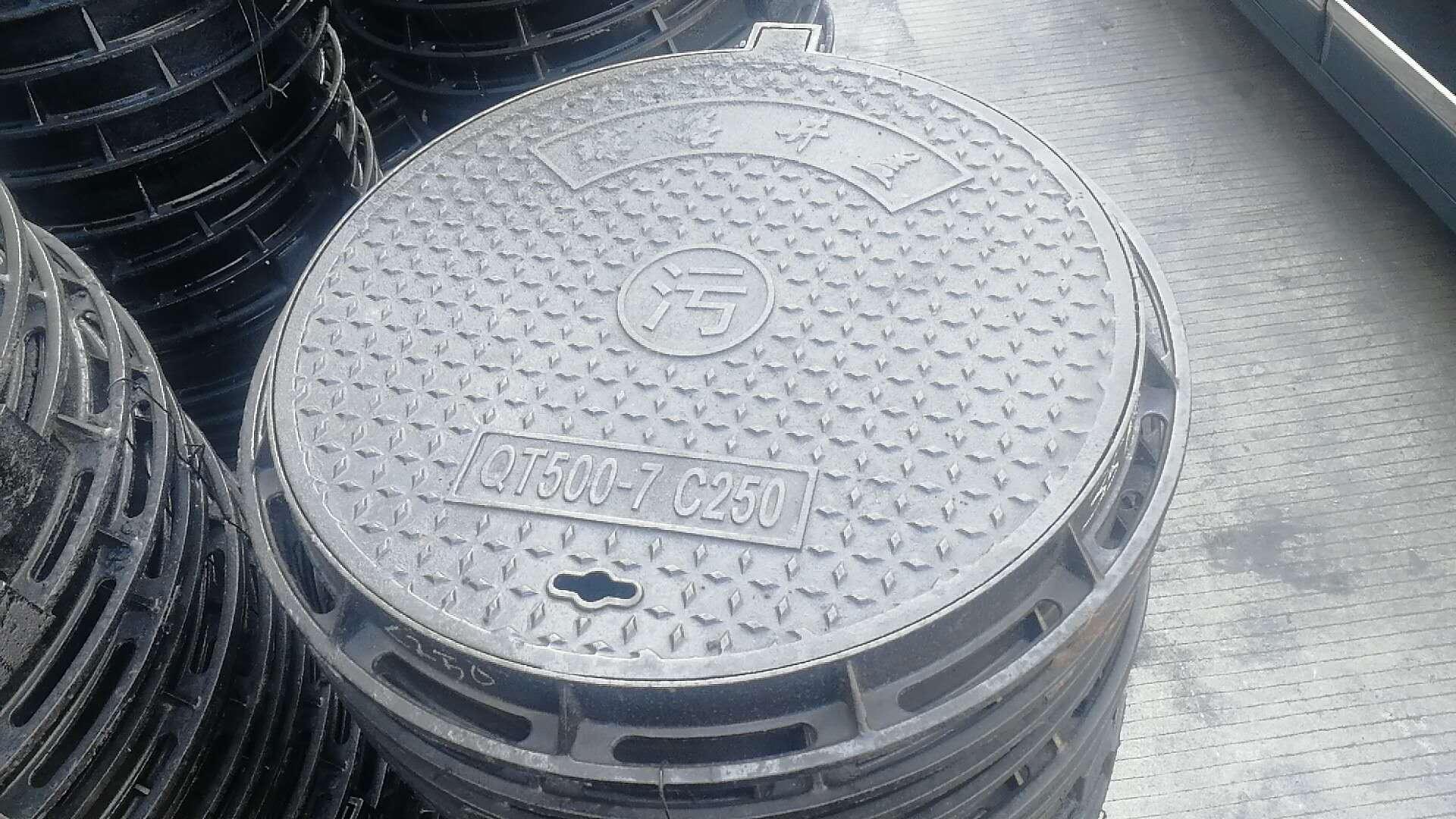 700X800圆形球墨铸铁井盖