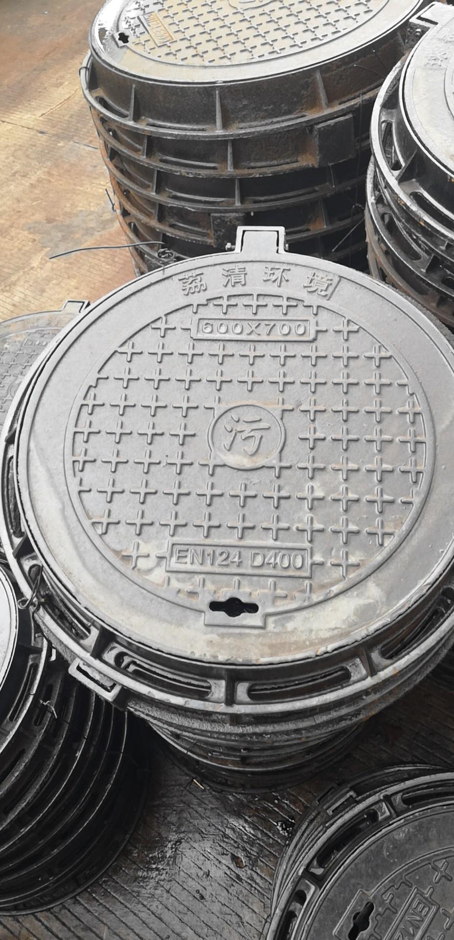 600X700圆形球墨铸铁井盖