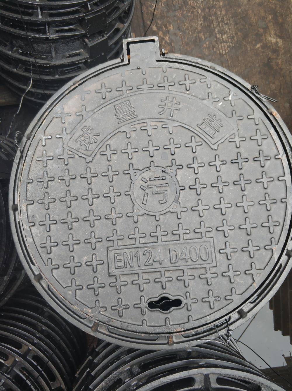 500X600圆形球墨铸铁井盖