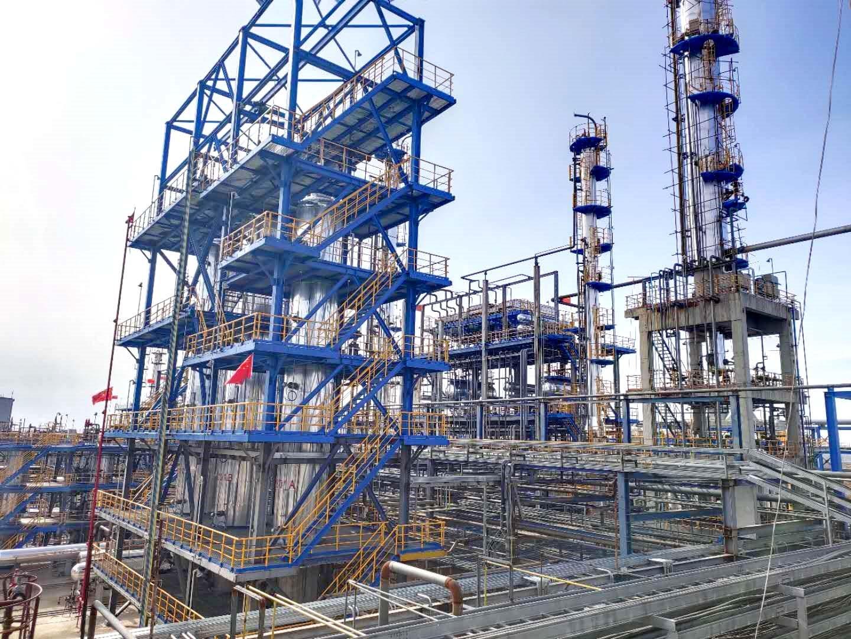 干货分享│煤焦油加氢技术进展及...