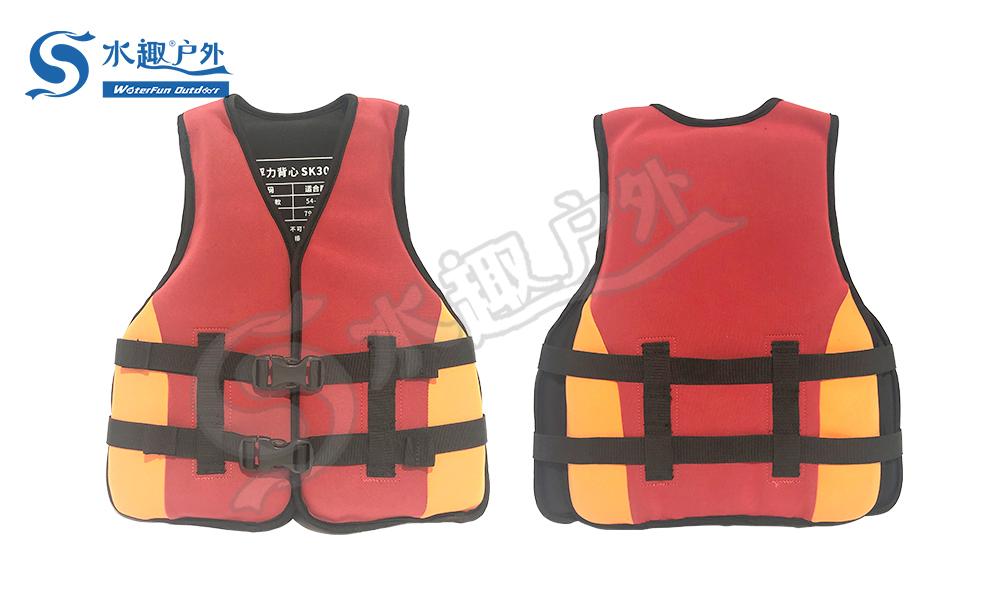 氯丁橡胶浮力衣-儿童款 (SK30)