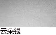 金屬屋面矮立邊鈦鋅板系統.png