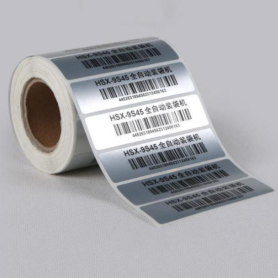 电子标签样品1