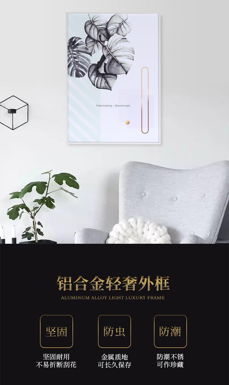 鋁合金畫框介紹.jpg