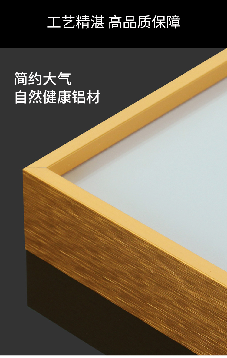 鋁合金畫框介紹 (3).jpg