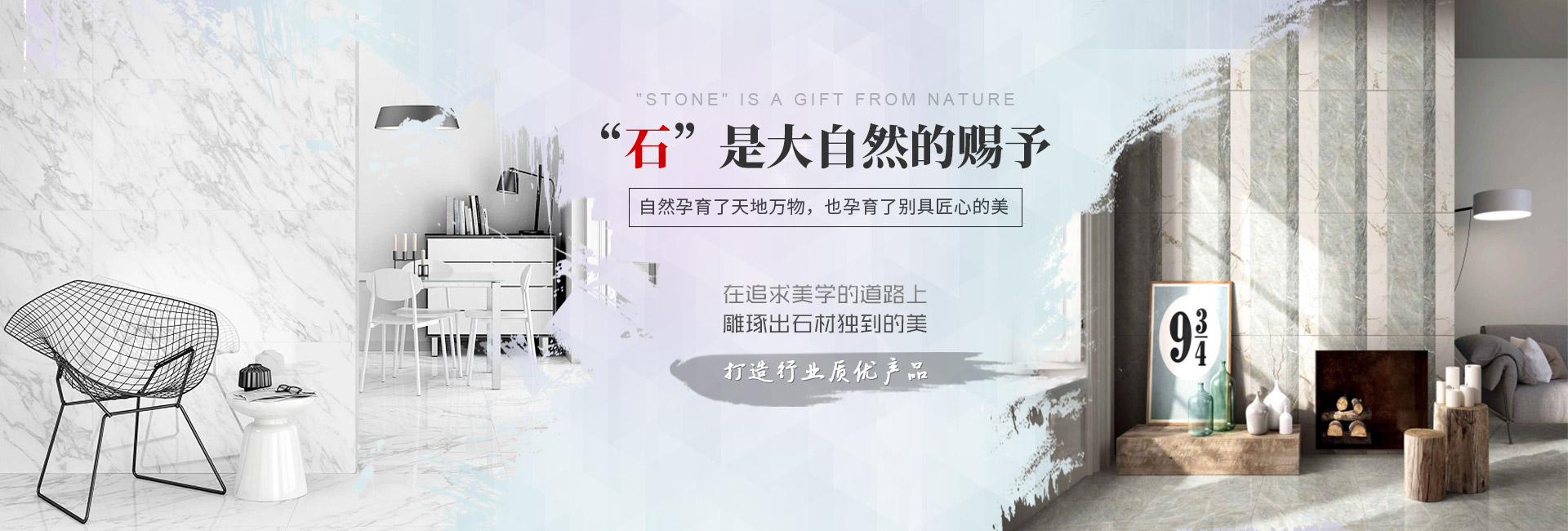 苏州蔡氏石业有限公司