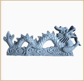 青瓦脊饰·龙