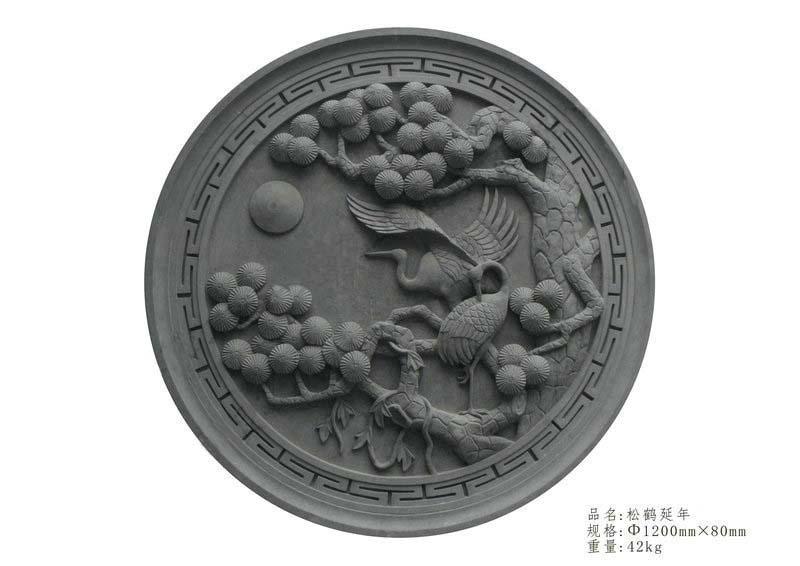 砖雕影壁·松鹤延年
