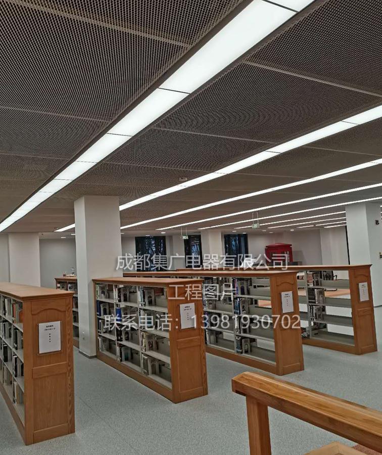 工業學校圖書館.jpg