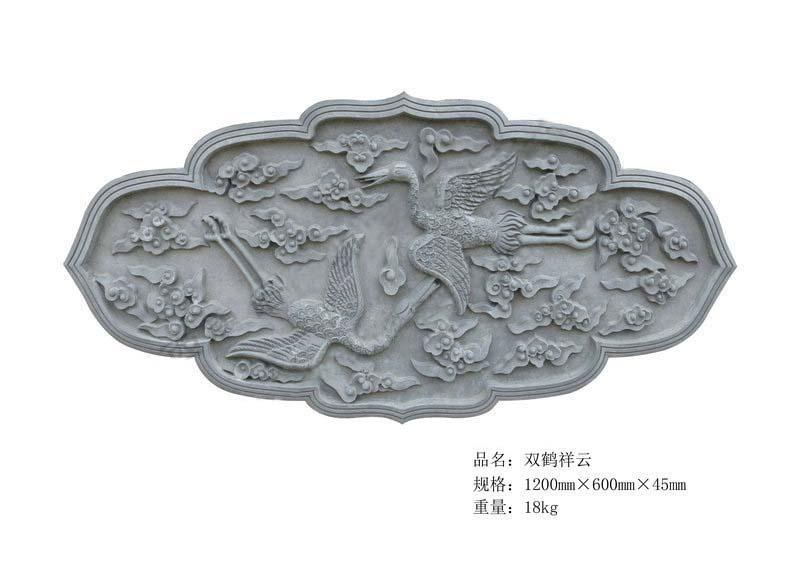 砖雕影壁·双鹤祥云