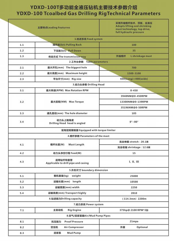 微信截图_20210114200138.png