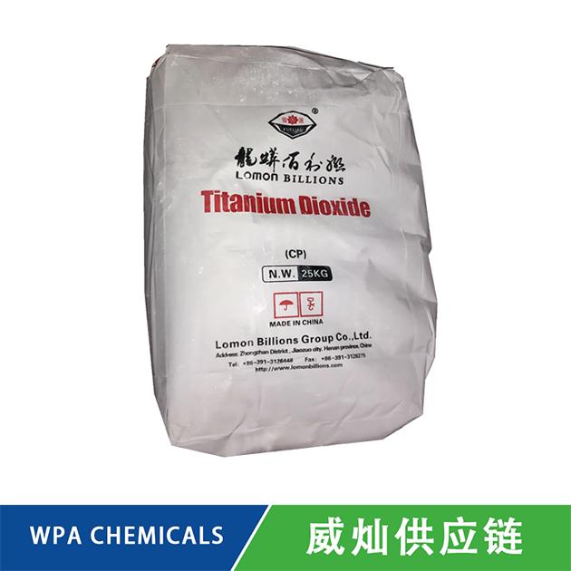 BLR-699钛白粉
