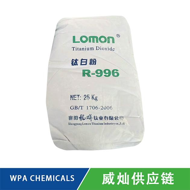 Lomon R-996钛白粉