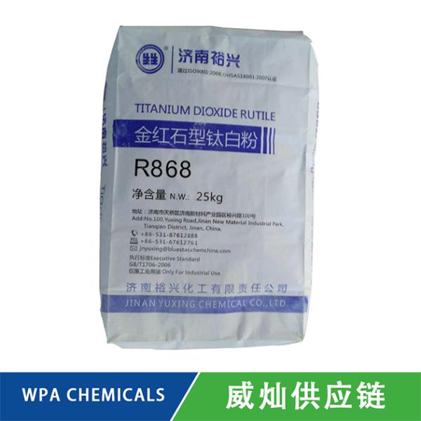 R868金红石型二氧化钛