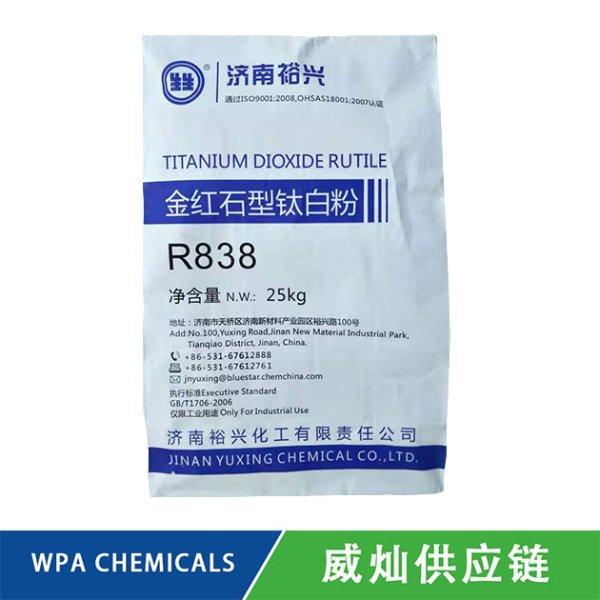 R838金红石型二氧化钛