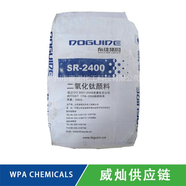 SR-2400 金红石型二氧化钛