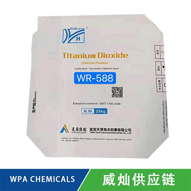 WR-588氯化法钛白粉