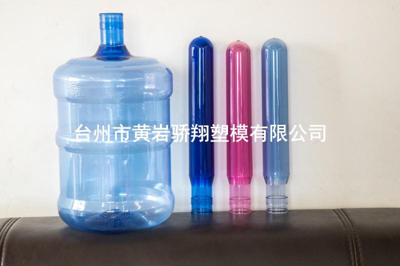 PET瓶坯