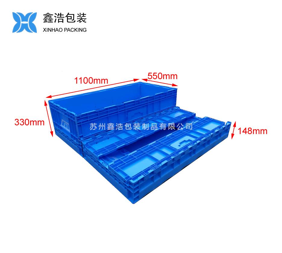 S115折叠物流箱