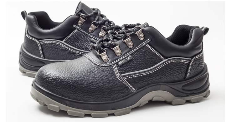ACMOS应用--安全鞋