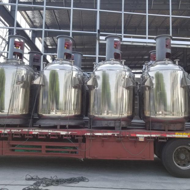 电解液混合搅拌反应釜