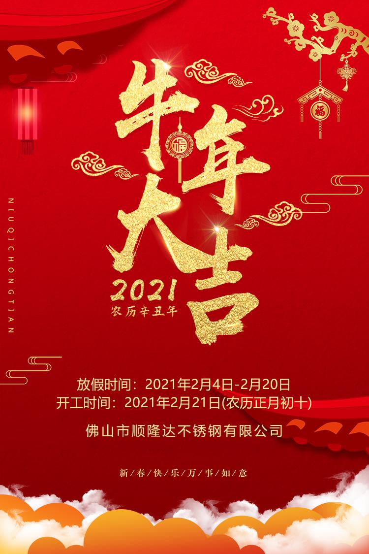 微信图片_20210115104050.jpg