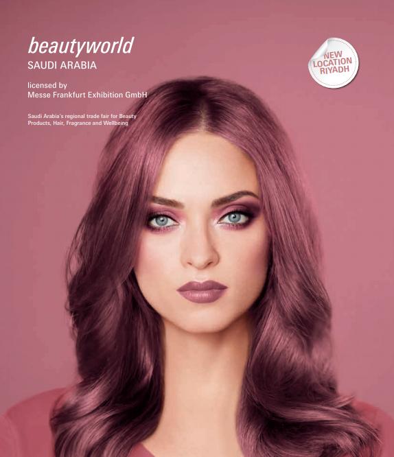 2021 年中东(沙特)国际美容美发世界展览会