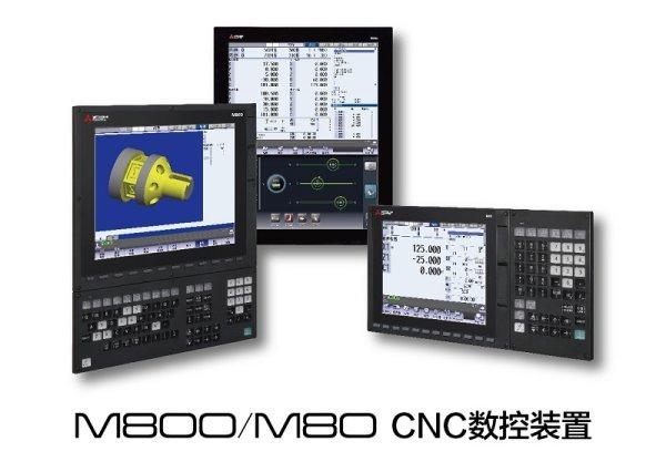 M800/M80系列