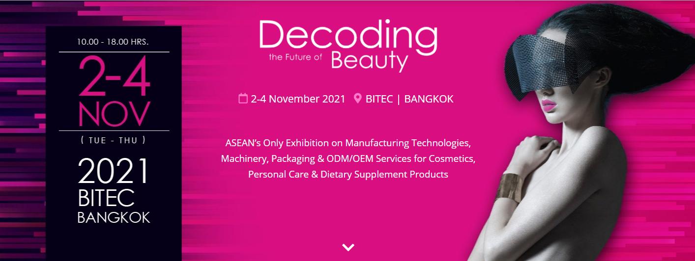 2021年泰国国际化妆品包装与制造加工技术展