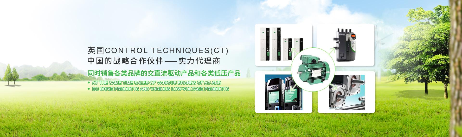 上海CT代理商