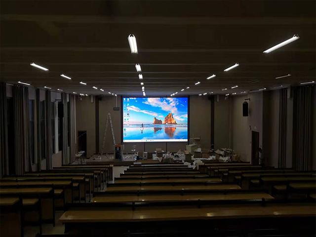 贵州商学院会议室室内P2.5LED全彩屏.jpg