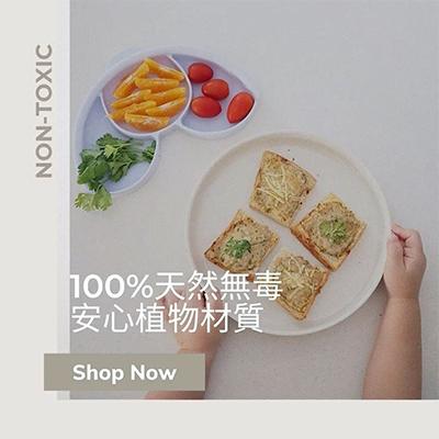 miniware天然宝贝辅食儿童餐具-坚持不添加石化原料