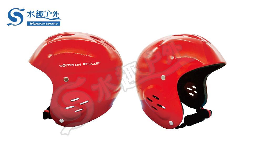 水域救援头盔全盔-RK08
