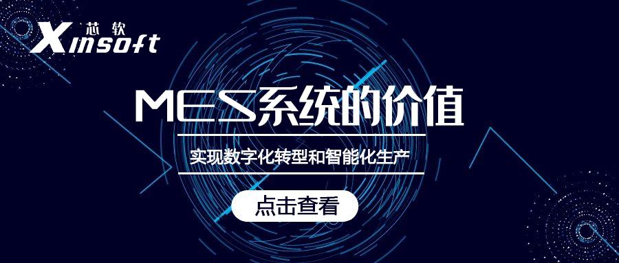 2020中國移動云+5G融合應用發布會」順利召開